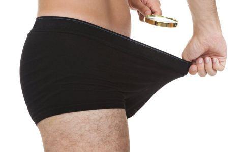 为什么总觉得阴茎短小 怎么增大阴茎 男人阴茎怎么增大