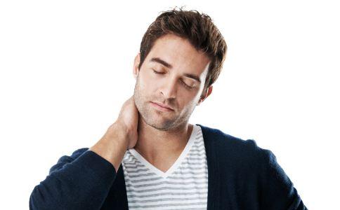 哪些习惯会引起颈椎不适 颈椎不适的原因 颈椎不适如何护理