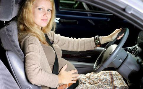 孕期能考驾照吗 孕期可以考驾照吗 孕期考驾照