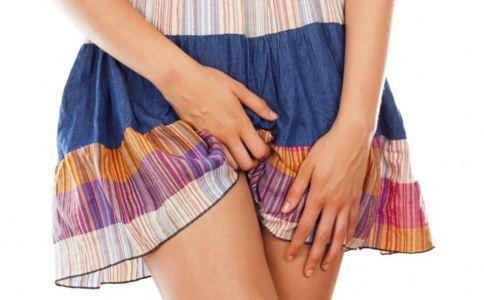 外阴瘙痒的原因 外阴瘙痒怎么办 如何预防外阴瘙痒