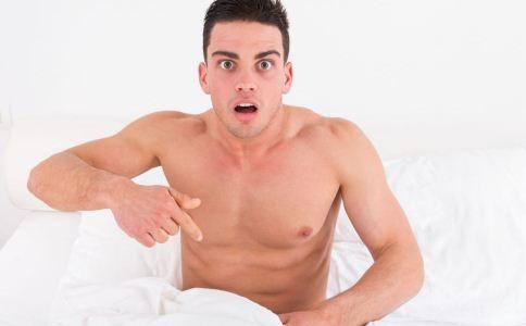 男人婚后遗精的原因有哪些 导致男人频繁遗精的原因有哪些 男人频繁遗精怎么治疗