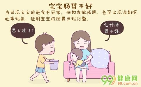 宝宝肠胃不好 宝宝肠胃不好的症状 宝宝肠胃不好吃什么