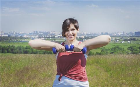 怎么减掉手臂赘肉 手臂怎么减脂 减掉手臂赘肉的方法