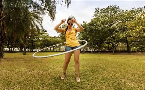 呼啦圈怎样摇 呼啦圈转不动怎么办 转呼啦圈的好处