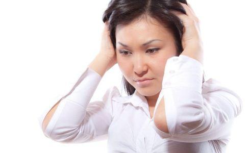 白带异常会导致不孕吗 白带异常的原因有哪些 白带异常的危害有哪些