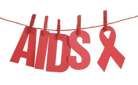 世界艾滋病日 如何有效预防艾滋病 艾滋病的预防方法