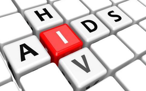 世界艾滋病日 艾滋病能活多久 如何预防艾滋病