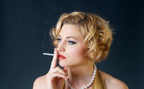女人抽烟会怎样 抽烟的女人如何保护皮肤 抽烟女人如何保健身体