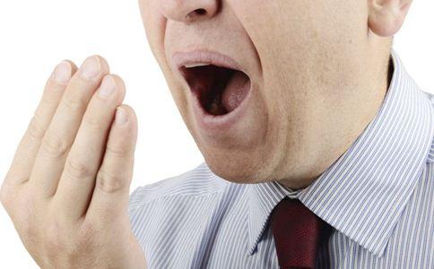 有口臭怎么办 口臭的治疗方法 如何治疗口臭