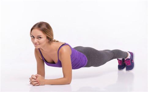 女生怎么练爆发力 锻炼爆发力的动作 平板支撑练习方法