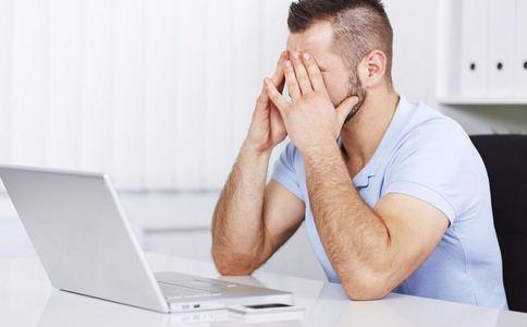 工作压力大或者这个原因 如何缓解工作压力 缓解工作压力的方法