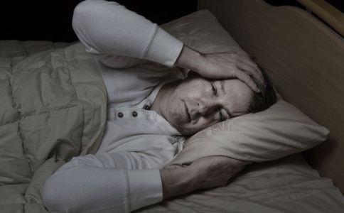 老人失眠如何调理 老人失眠的原因 老人失眠怎么办