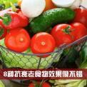 吃什么食物能抗衰老 女人抗衰老的方法 怎么抗衰老有效果