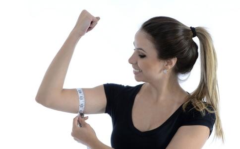 女人身上最难减的部位是哪些 怎么瘦手臂快 快速瘦手臂的方法有哪些