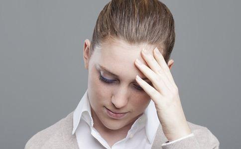 经期头疼怎么办 缓解经期头疼的方法 经期头疼怎么回事