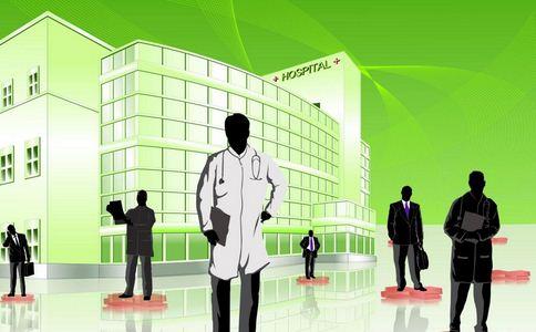 按病种收费 医改 按病种收费 什么是按病种收费