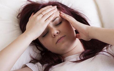 睡眠不足有哪些危害 怎样才能睡好觉 睡眠不足导致头痛