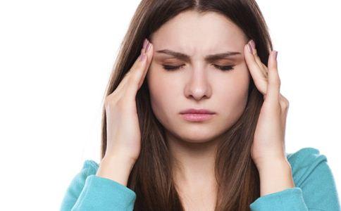 女性受凉后头痛怎么办 缓解头痛的方法 女性头痛怎么缓解