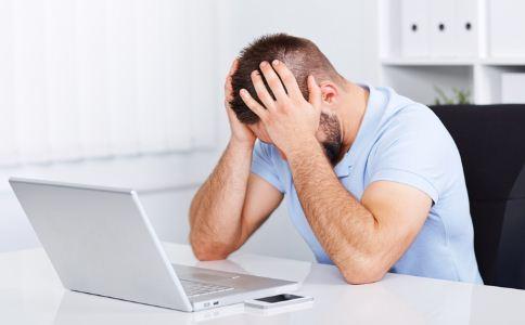 熬夜之后如何补救 熬夜的危害有哪些 熬夜对身体有哪些伤害