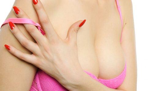 胸太大好吗 胸部太大有什么危害 乳房太大怎么办