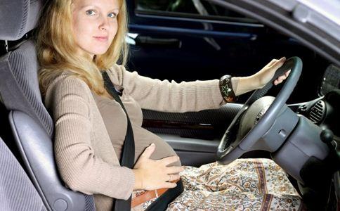 孕妇出行注意事项 孕妇坐汽车好吗 孕妇坐汽车注意什么