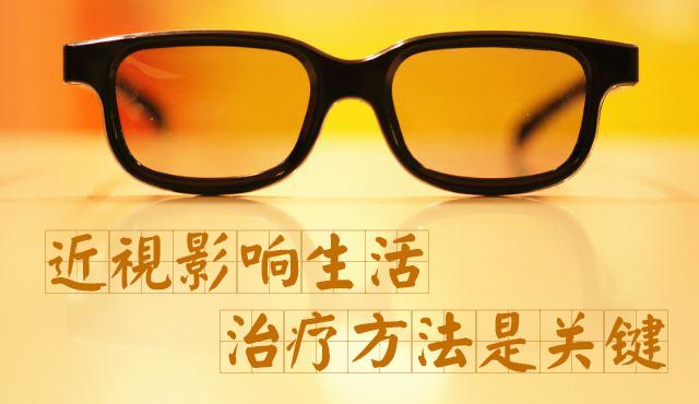 近视怎么办 近视吃什么好 近视如何恢复视力