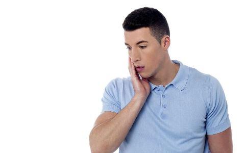 牙疼怎么办 牙疼如何治疗 治疗牙疼吃什么