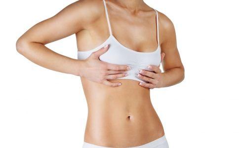什么会伤害乳房健康 哪些习惯会伤害乳房健康 女人该怎么保养乳房