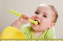 宝宝外出就餐吵翻天 聪明妈咪这样做