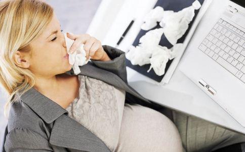 孕期感冒怎么办 孕期感冒如何护理 孕期如何预防感冒
