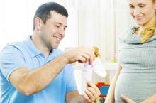 孕期老发火 三招教你控制自己
