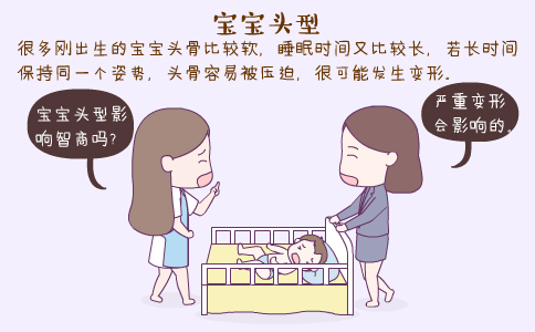 宝宝头型怎么睡好看 宝宝头型睡偏了怎么办 新生儿能用定型枕吗