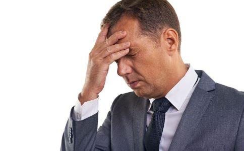 偏头痛是什么原因 偏头痛怎么治疗 偏头痛有什么危害