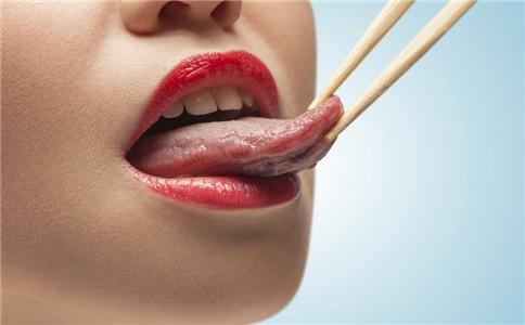怎样预防舌癌 舌癌的主要症状 舌癌的病因