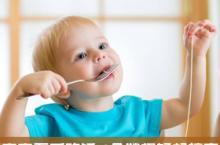 宝宝不爱吃饭 四个小妙招轻松搞定