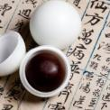 乌鸡白凤丸能治疗阳痿吗 乌鸡白凤丸男人可以吃吗 男人吃乌鸡白凤丸的好处