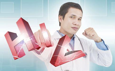 如何预防艾滋病 艾滋病的预防方法 怎么预防艾滋病