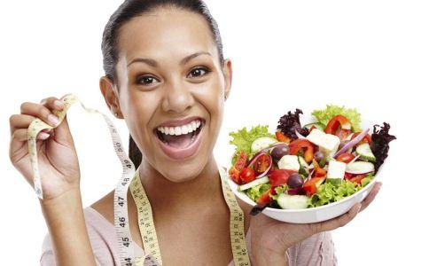 女人减肥怎么控制热量 女人减肥吃什么好 女人减肥该怎么饮食