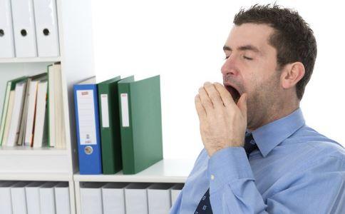 上班犯困是什么原因 上班犯困怎么 如何提神好