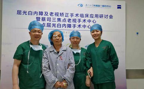 厦门眼科医院 三焦点老视手术中心 三焦点屈光白内障手术中心