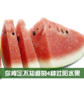 吃什么水果壮阳 壮阳有什么方法 怎么做可以壮阳