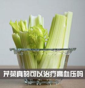 芹菜可以治疗高血压吗 这些食物也很有效