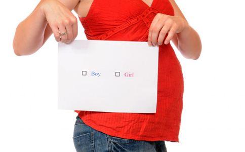 生女儿的方法 生女儿的科学方法 生女儿的孕前准备