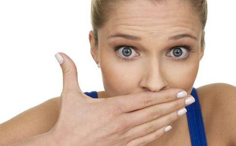 为什么会口臭 口臭的原因 如何去除口臭