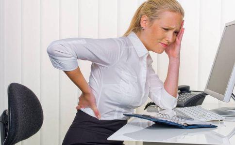 女人腰酸背痛怎么缓解 白领该怎么保护自己的背部 白领该怎么保健养生
