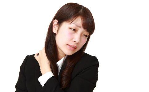 肩膀僵硬怎么缓解 肩膀僵硬如何缓解 肩膀僵硬的原因