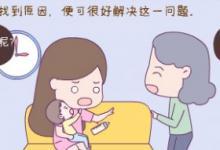 宝宝不吃奶瓶