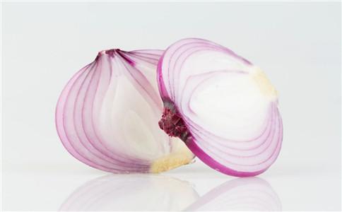 吃洋葱保护血管吗 吃洋葱如何保护血管 洋葱护血管的做法