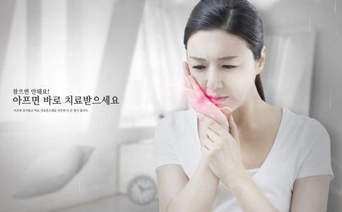 导致牙痛的原因 牙痛怎么办 牙痛的原因有哪些