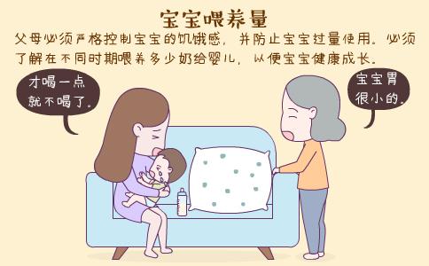 宝宝喂养量是多少 如何科学喂养宝宝 婴儿喂养小常识